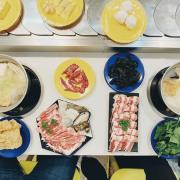 台中火鍋 街喜鍋|一中商圈新開幕!坐著就可以選到自己喜歡的食材,台中迴轉鍋物料理。
