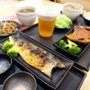 《高雄美食》豬吉翔手創肉燥(自由店)❤便宜實惠的中式餐館~現烤鯖魚便當只要90元,超推薦!