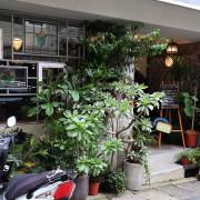 【信義咖啡館】『象山日光珈琲』近象山站/象山步道下,一抹淡淡的悠閒滋味/懷舊復古咖啡館/英式咖啡館風格