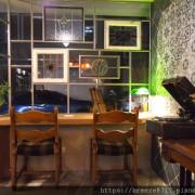 象山日光珈琲|光暈美感鑲嵌玻璃咖啡館【台北市】