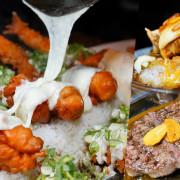 銷魂好吃日式創意丼飯定食,一秒帶你到日本 咕嚕咕嚕家うちりょうり-巨蛋裕誠叁店 - 跟著尼力吃喝玩樂&親子生活