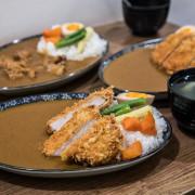 [新北板橋]板橋美食推薦,美味與荷包的和平共存,超厚炸豬排日式咖哩飯只要125元!一京咖哩 - 大手牽小手。玩樂趣