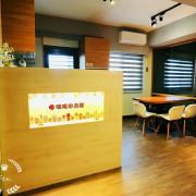 【桌遊體驗】台南中西區高貴不貴【嘴嘴桌遊館】,私人招待所般的親子友善空間,推薦大家來場桌遊聚會