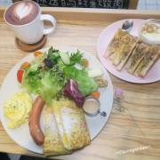 [南崁菜鳥覓食記] 轆轆 looloo coffee&restaurant~隱身在住宅區裡的小清新早午晚餐店
