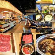 【台北信義】Shabusato涮鍋里(微風南山)-好吃壽喜燒涮涮鍋推薦|正宗日式涮涮鍋|自助吧Buffet吃到飽|上品和牛|極黑和牛|安格斯翼板(邀約)
