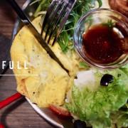 大安區 χ J FULL賈福廚房 ▎寵物友善餐酒館 來賈福齁哩賈霸喔!