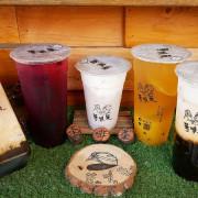 茶啡茶-嘉義民雄手搖杯推薦  工業區旁的工業風飲料店  不僅有多種隱藏版飲品還有超夯黑糖飲料