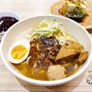 【台中】老源香麵食坊 麵食種類多 泰式椰奶綠咖哩麵超開胃 北區麵食小店