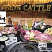 [食記][台南市] 鉄牛燒肉 -- 精緻雙人套餐享有澳洲進口奧汀牛、國產蘿蔔豬等優質燒肉