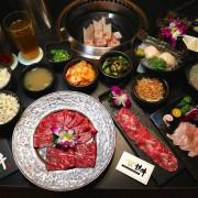鉄牛燒肉:台南頂級和牛燒肉店/營業至凌晨四點的台南宵夜燒肉店 日本A5和牛.澳洲和牛.冠軍和牛 - 進食的巨鼠