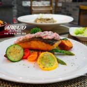 【台北美食】Abrazo Bistro 擁抱餐酒館 低調隱身喧鬧的東區 沉浸微醺的歡愉中