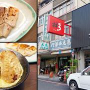 【台南居酒屋】彬 居酒屋|最正宗日本當地料理|好友聚餐微醺之夜|團體需求客製化|