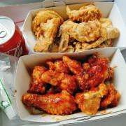 【新北板橋.起家雞】韓式炸雞|半半雞|線上點餐|板橋府中捷運站