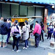 【宜蘭】東門夜市 三十年老店龍鳳腿 雞肉串 通通十元超特別自助人氣炸物攤
