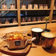 。新竹食記。藍豆. Cafe.有書香也有麵包香的咖啡館
