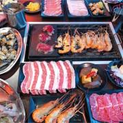   高雄美食   活跳跳的泰國蝦任你撈/泰國蝦吃到飽/進吉泰國蝦炭烤吃到飽