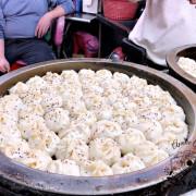 【台中】許生煎包 逢甲夜市小吃 清爽不油膩 爽口生煎包推薦!
