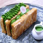 抹茶千層酥:午冬甜點