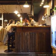 光の越後 日式魅力溫馨小店【台北】