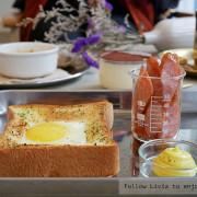 【松山區美食】台北松山區 捷運小巨蛋站 日日食驗室│ig打卡│八德路咖啡廳│早午餐│精緻甜點 ❤跟著Livia享受人生❤