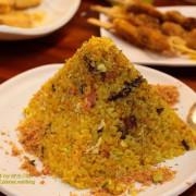 【基隆中正食記】金玉食堂蔬食創意料理。充滿異國風味的台式素食