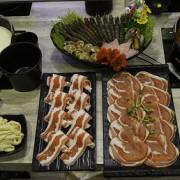 新莊宵夜火鍋美食推薦—很秋鍋物