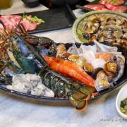 吃。新北新莊《很秋鍋物》活體海鮮就是新鮮。新莊火鍋推薦。新莊宵夜推薦。新莊美食推薦