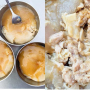 白河美食推薦 ,在地人狂推記憶美食,「店仔口肉圓 」 很像火雞肉飯感覺的肉圓