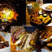 捷運忠孝復興站美食 Stan & Cat 史丹貓美式餐廳 忠孝店 天呀~好大的漢堡!一手無法掌握的浮誇大滿足~