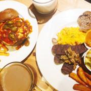 stan & cat 史丹貓美式餐廳 忠孝復興全天候早午餐 大份量牛肉漢堡   東區平價美式餐廳