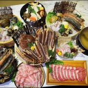 台中高CP值冷藏肉海鮮專賣。無双精緻鍋物。活體松葉蟹/冷藏肉/現撈海鮮/刺身 吃鍋好享受!