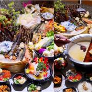 無双精緻鍋物:五月當日壽星免費送36尾白蝦 鮭魚卵海膽+現撈活龍蝦獨享海陸鍋好奢侈!