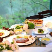 【台中新社│美食】新社景觀餐廳推薦,被綠意環抱的透明屋,適合約會散步,花園超好拍,餐點好吃。千樺花園餐廳