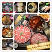 台南美食-胖胖豬鍋物料理 超浮誇系霸王級肉肉盤!! 胖胖豬冰磚萌爆你的眼睛