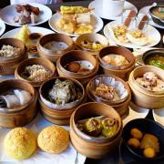 食尚玩家評為「桃園最狂港點吃到飽」,上百種食材任你挑,飽到胃袋整個快要炸出來!