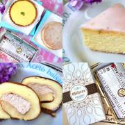 ★高雄鳯山蛋糕★【逸品手作烘焙】親力親為限量手工烘培甜點。