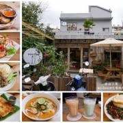 【中壢美食】阿含thai~龍岡市場旁老宅改建成文青風格的泰式料理店