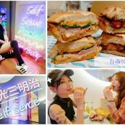 【食紀】台南輕食新主張Self Serve(๑♜д♜)不只好吃好拍還很健康(內含影片/台南美食/IG打卡網美店/酒吧)