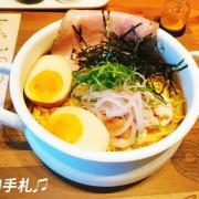 大安區美食:Soba Shinn & 柑橘,獨特柑橘拉麵、乾拌拉麵,台北必吃排隊美食