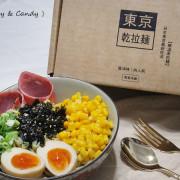 【Soba Shinn & 柑橘】東京乾拉麵_懶人美食推薦_宅配團購美食