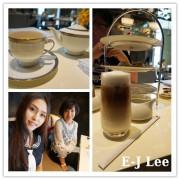台北 - 文華東方酒店 Café Un Deux Trois(原CoCo法式)下午茶 ♥優雅法式貴婦下午茶♥【台北餐廳】♫ E-J 美食天地 ♫
