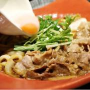 [台北大安]彌生軒 YAYOI やよい軒(忠孝復興店)|和洋兼容的日式「定食」餐廳|YAYOI御膳、壽喜燒定食
