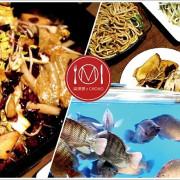【食記:台中西區】城裡城外巫山烤魚 - 台灣第一間巫山烤魚,活魚現殺現醃現烤,辣油選用50多種藥材熬製6個小時而成,正宗川菜不用飛去中國就吃的到!