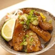 台中向上路美食-人人有丼吃/$100元↑平價丼飯專賣,小菜、雞湯免費喝到飽吃到飽。
