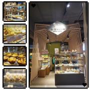 ♚台北信義美食♚米塔手感烘焙 - 誠品松菸店。松山文創園區。精緻美味麵包只需銅板價,每日超過50種品項任君挑選