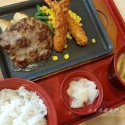 Joyfull日式餐廳。不出國也吃得到道地的日式家庭餐廳料理