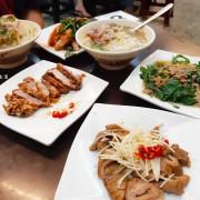 【台中豐原】阿旺澄食堂─在地人氣宵夜選擇,招牌肉粥和多樣小菜,平價美......