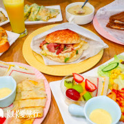宜蘭早午餐-肚子餓了 CP值超高!必點蔥多多蛋餅!剝皮辣椒蛋餅和鴨賞漢堡