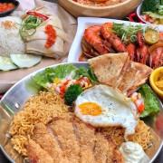 【丁椰正宗新加坡料理】苗栗尚順廣場道地新加坡料理