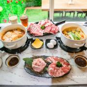  高雄美食 因為有您,精緻法式琺瑯鍋物餐廳,二樓戶外還有IG網美打卡牆 - 阿婷的旅行札記。